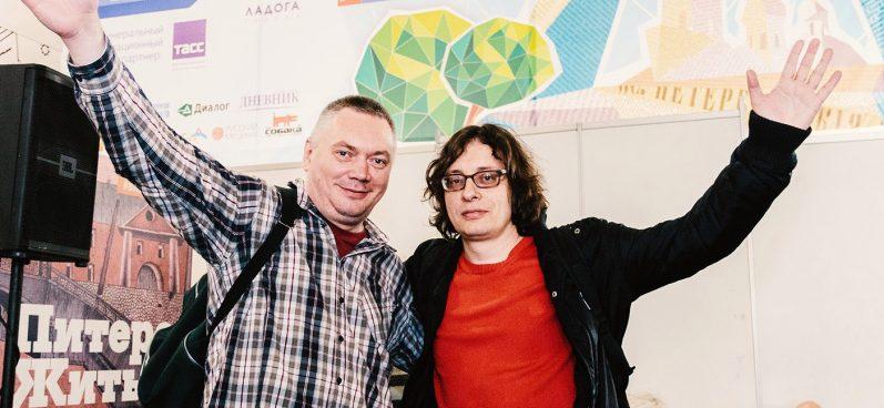Андрей Аствацатуров: «Иван Ауслендер» как симптом 2010-х