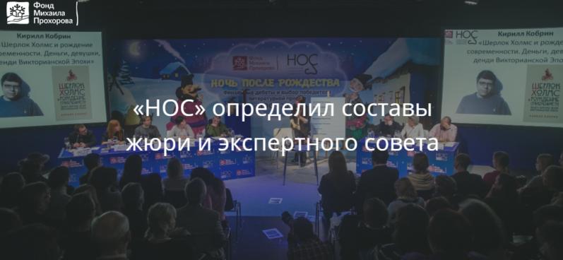 https://www.facebook.com/prokhorovfund