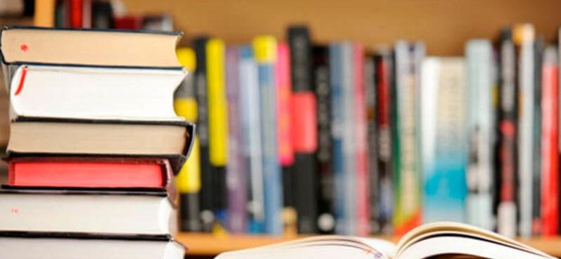 книги полка библиотека