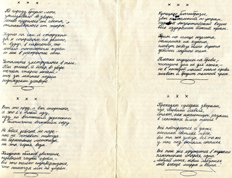 Владимир Полетаев стихи