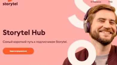 Storytel Hub